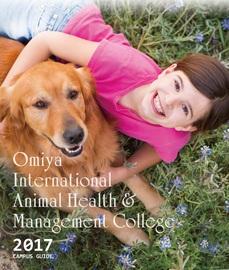 OMIYA_cover_N+.jpg