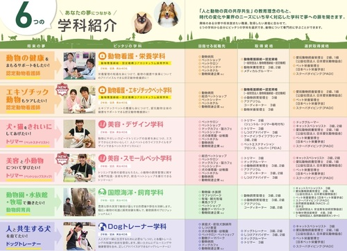 大宮校-page07.jpg