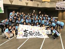 東京2E.JPG