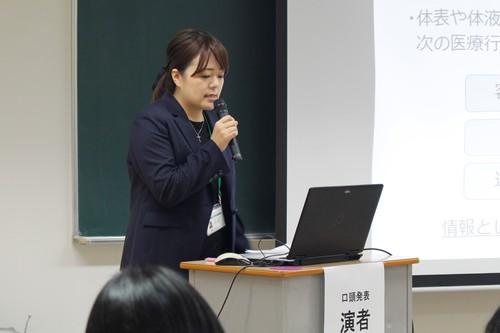 2018kanngogakkai7.JPG