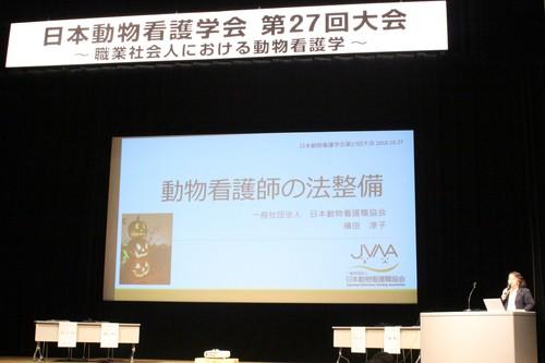 2018kanngokakkai2.JPGのサムネール画像のサムネール画像