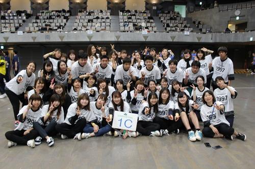 IMG_1C.JPG